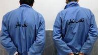 دستگیری سارقان حرفه ای و کشف 17 سرقت در شیراز