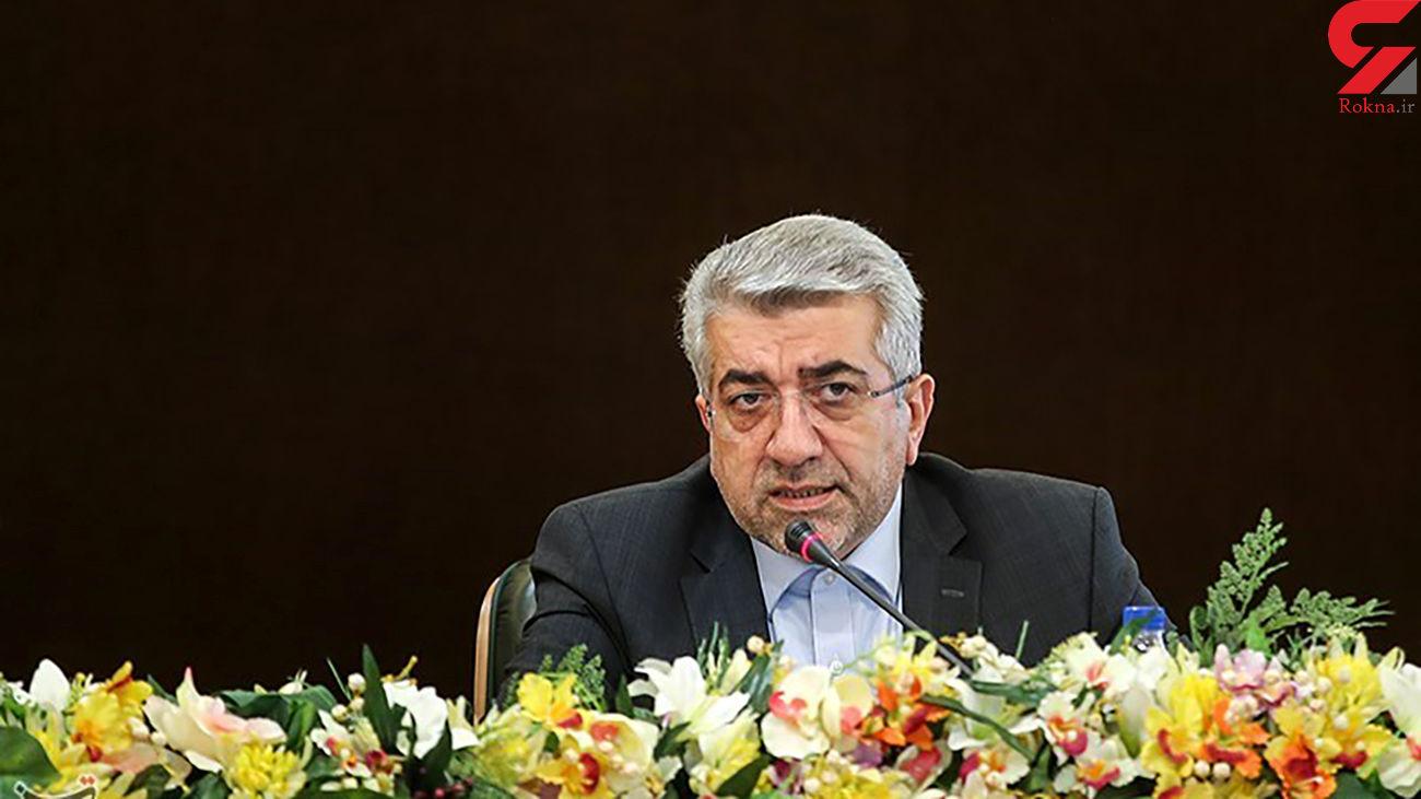 وزیر نیرو: ۱۳۷۱ مگاوات به ظرفیت تولید برق کشور تا پایان سال افزوده می شود