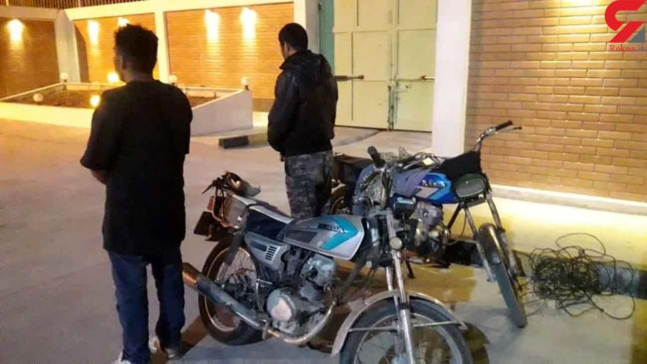 دستگیری سارقان موتورسیکلت توسط پلیس آبادان + فیلم