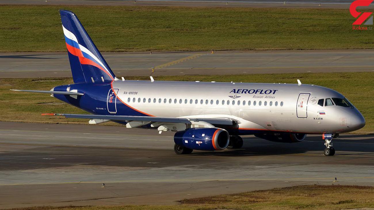 تاریخ پرواز های روسیه به ایران مشخص شد