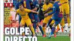 صفحه اول روزنامه های امروز اسپانیا + u;s