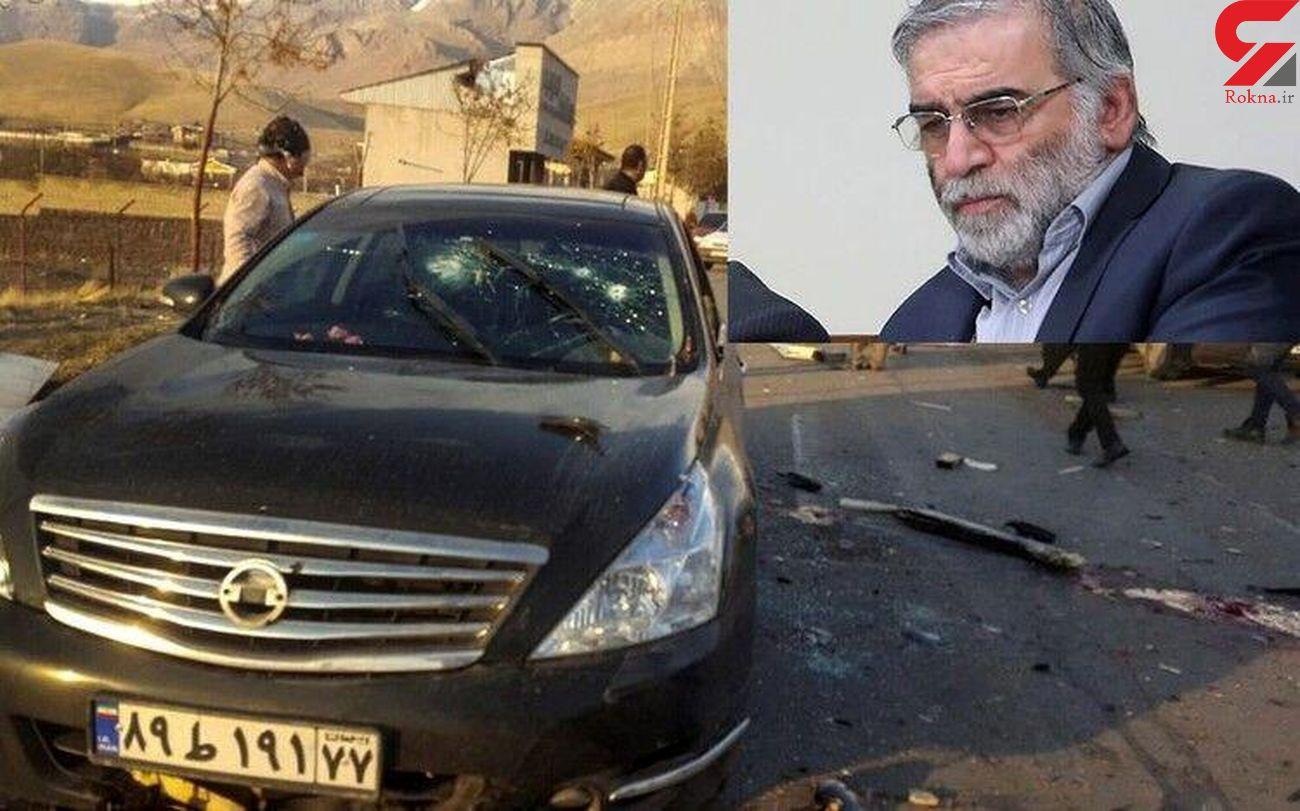 خبر جدید از ردیابی عاملان ترور شهید فخری زاده