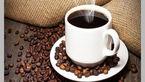 افزایش طول عمر با قهوه ای ترین نوشیدنی دنیا!