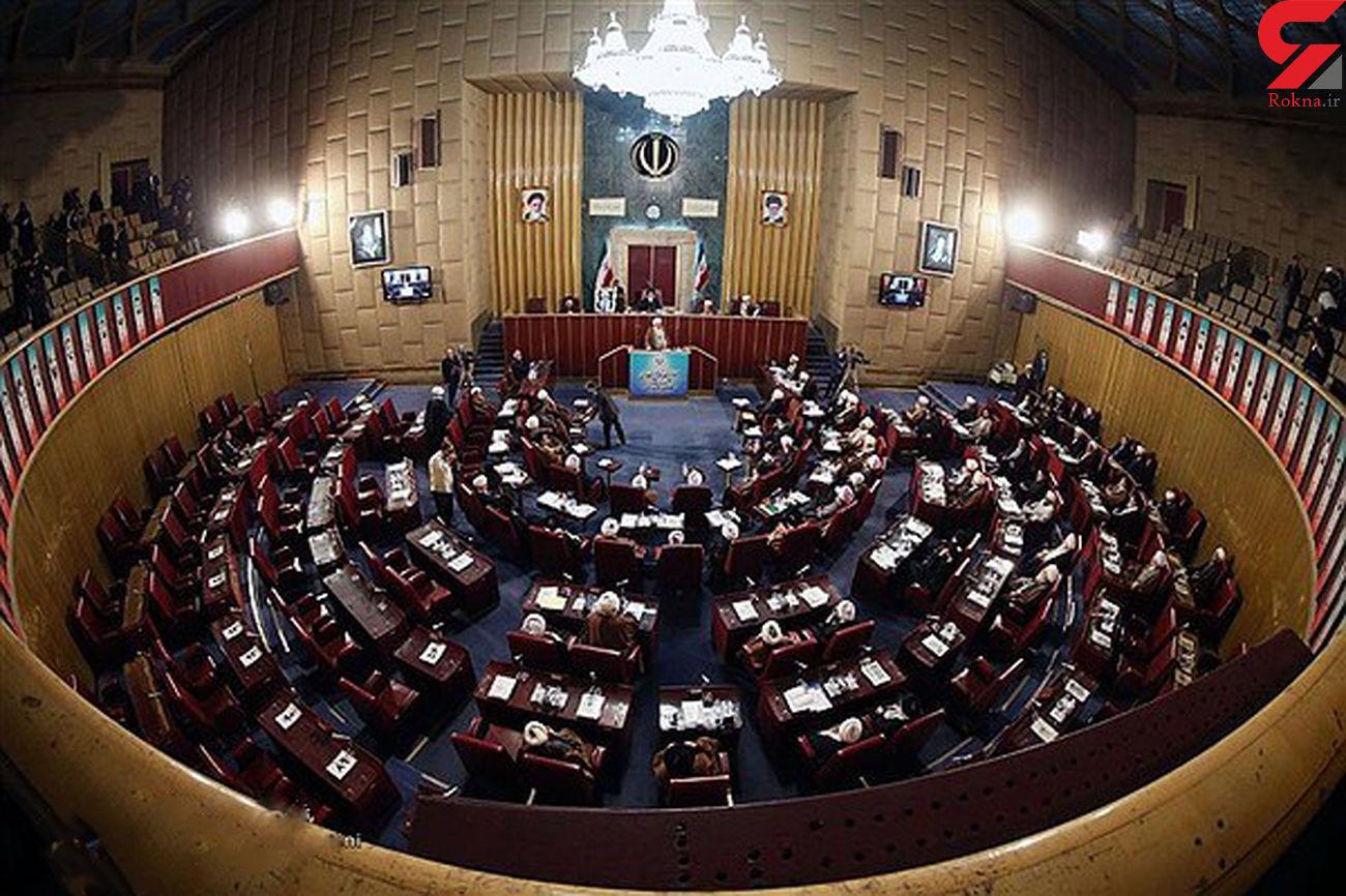 ثبت نام ۱۲ نفر در انتخابات میان دورهای پنجمین دوره مجلس خبرگان رهبری