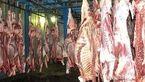 گوشت گوسفندی ۴۱هزار تومان شد