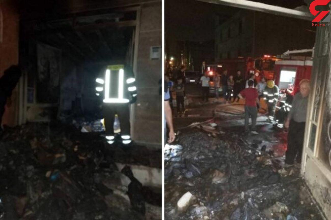 کارگاه کفاشی در صالحیه تهران در آتش سوخت + عکس