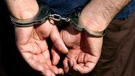 رسوایی کارمند فاسد در بانک / دستگیری در آستانه اشرفیه