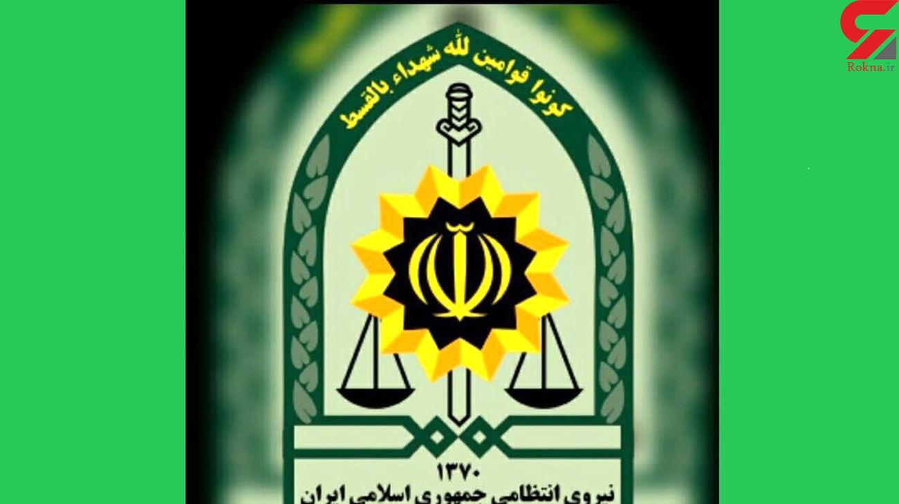واکنش پلیس بوشهر به فیلم تخلیه خانه شهروندان بوشهری
