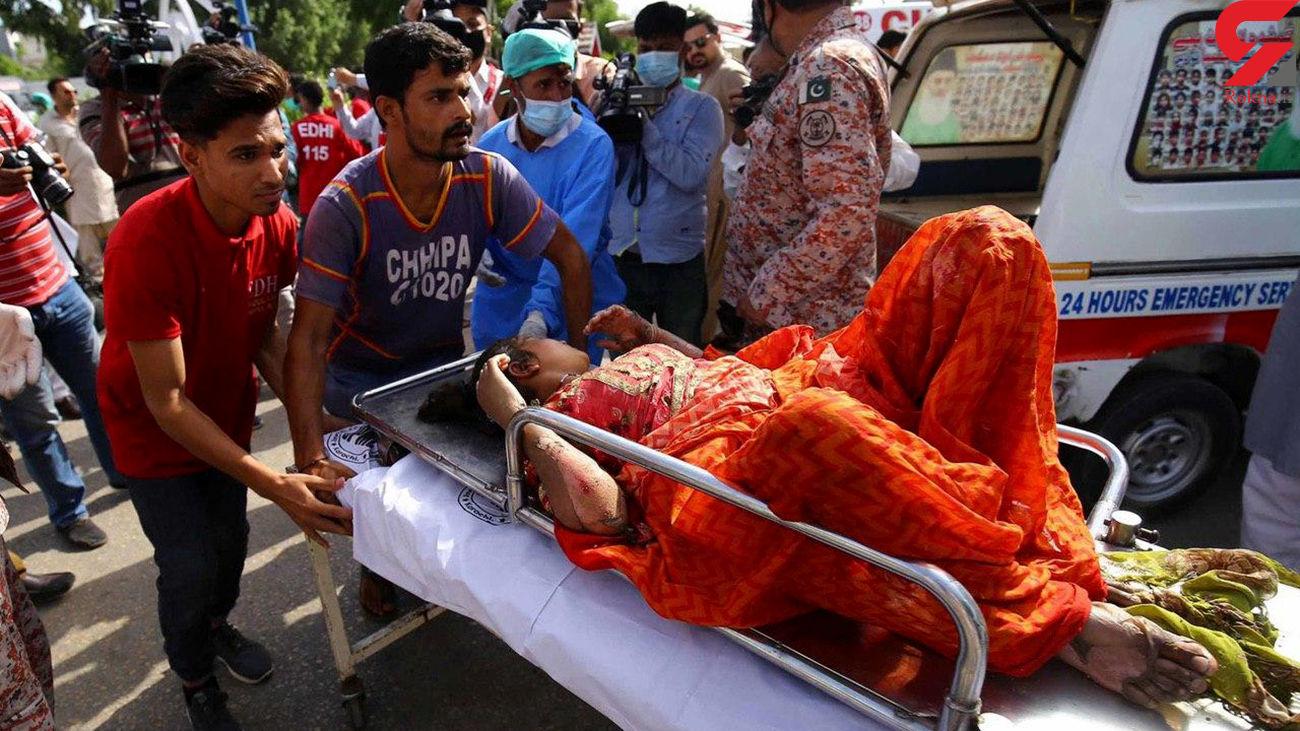 زنده ماندن معجزه آسای دو مسافر پرواز مرگ پاکستان