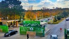 برخورد مأموران شهرداری با دانشجویان/ شهرداری مجری برنامههای سیاسی دانشگاه اصفهان شد!