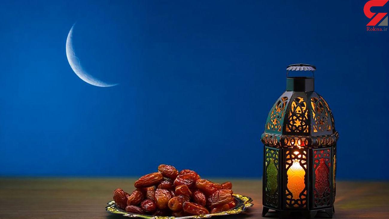 شرح دعای روز بیست و ششم ماه مبارک رمضان