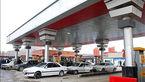 فروش بنزین با دبه ممنوع شد + جزئیات