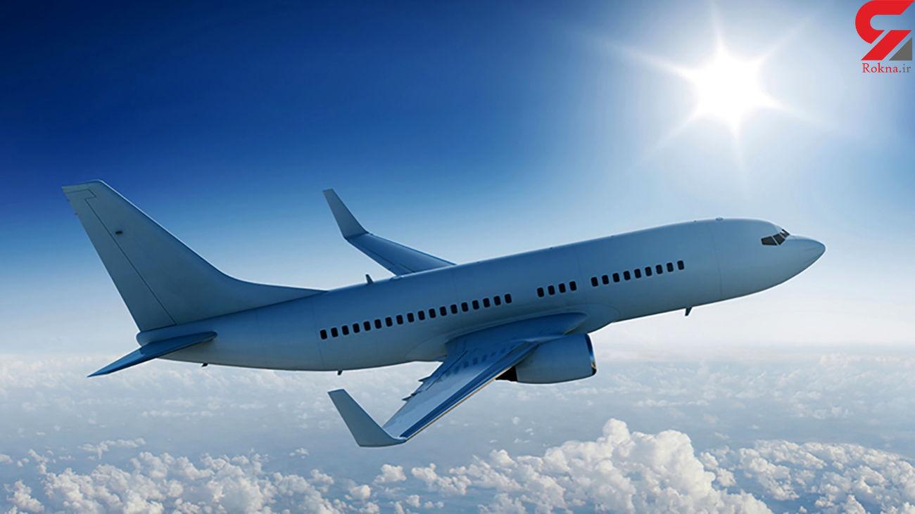 تکلیف قیمت بلیط هواپیما در نوروز 1400 مشخص شد
