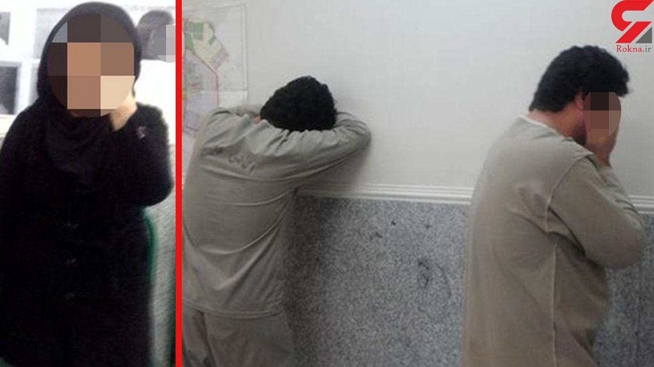 سمیه و 2 مرد نامحرم در شرق تهران بازداشت شدند + عکس ها
