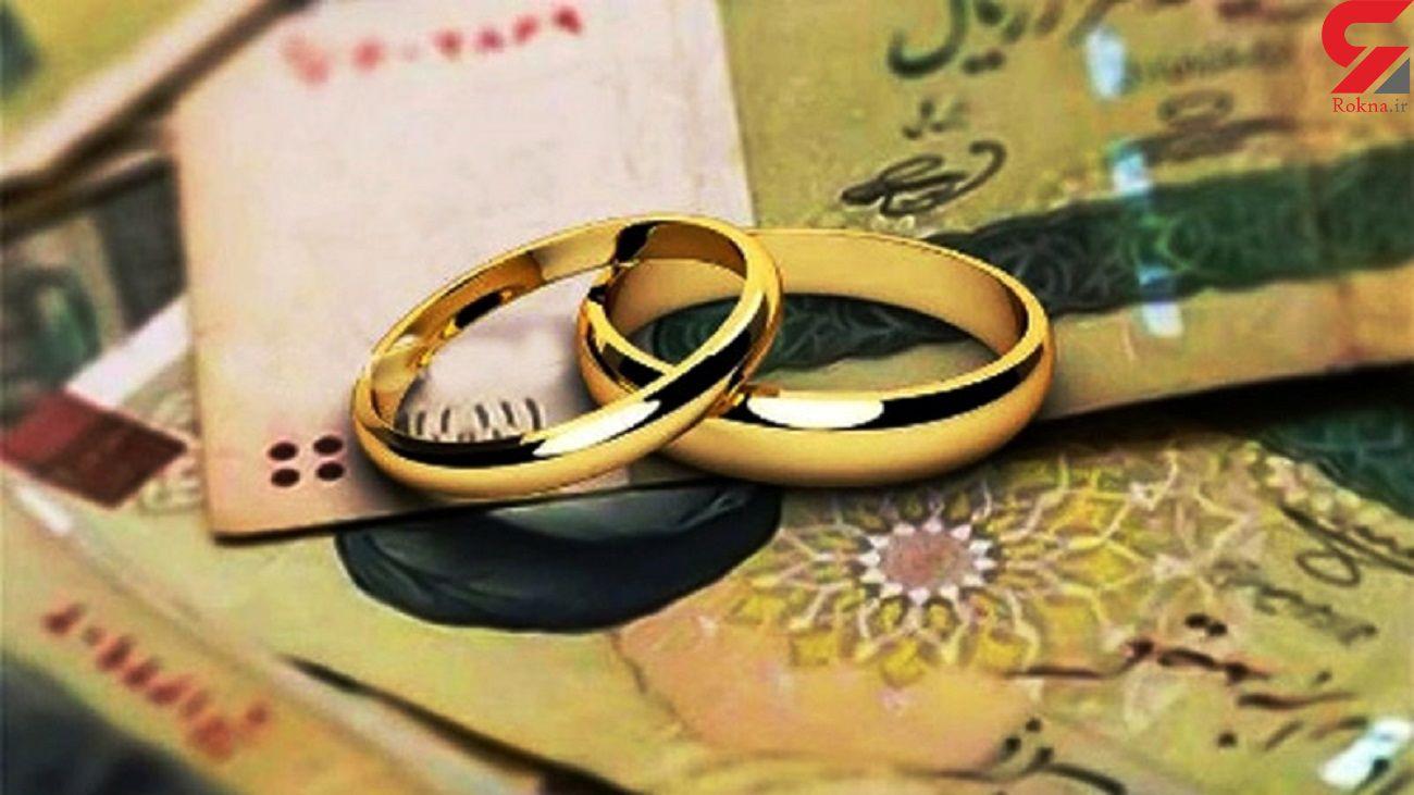 خبر خوش بانک مرکزی برای زوج های جوان / ضمانت های دریافت وام ازدواج چیست؟