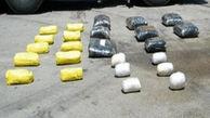 کشف 3 تن موادمخدر در مازندران