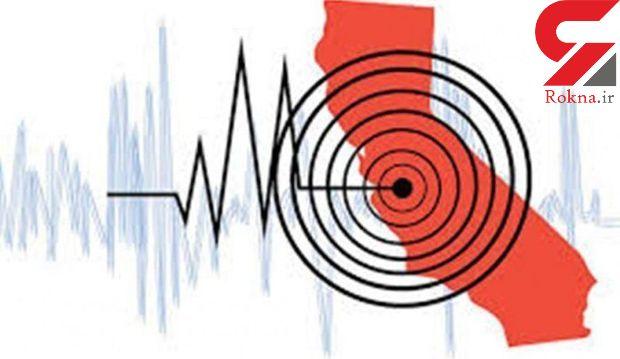 زلزله پلدختر را لرزاند / شب گذشته رخ داد