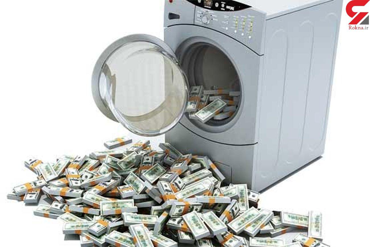 ضرورت حذف پول های کثیف از اقتصاد کشور