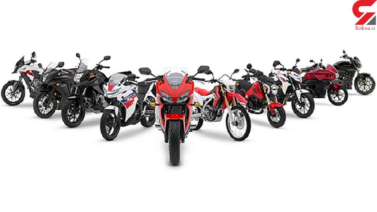 قیمت انواع موتور سیکلت در بازار اول آبان + جدول