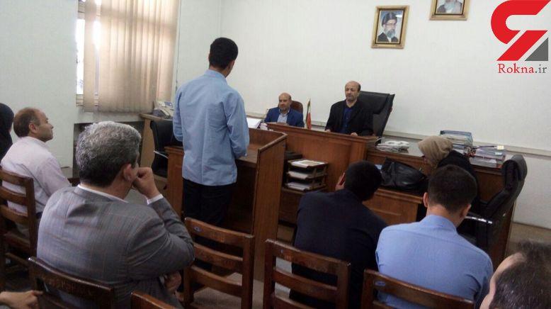 قتل فجیع پدر و مادر توسط پسر 16 ساله / خواهر محمد اعدام او را می خواهد +عکس