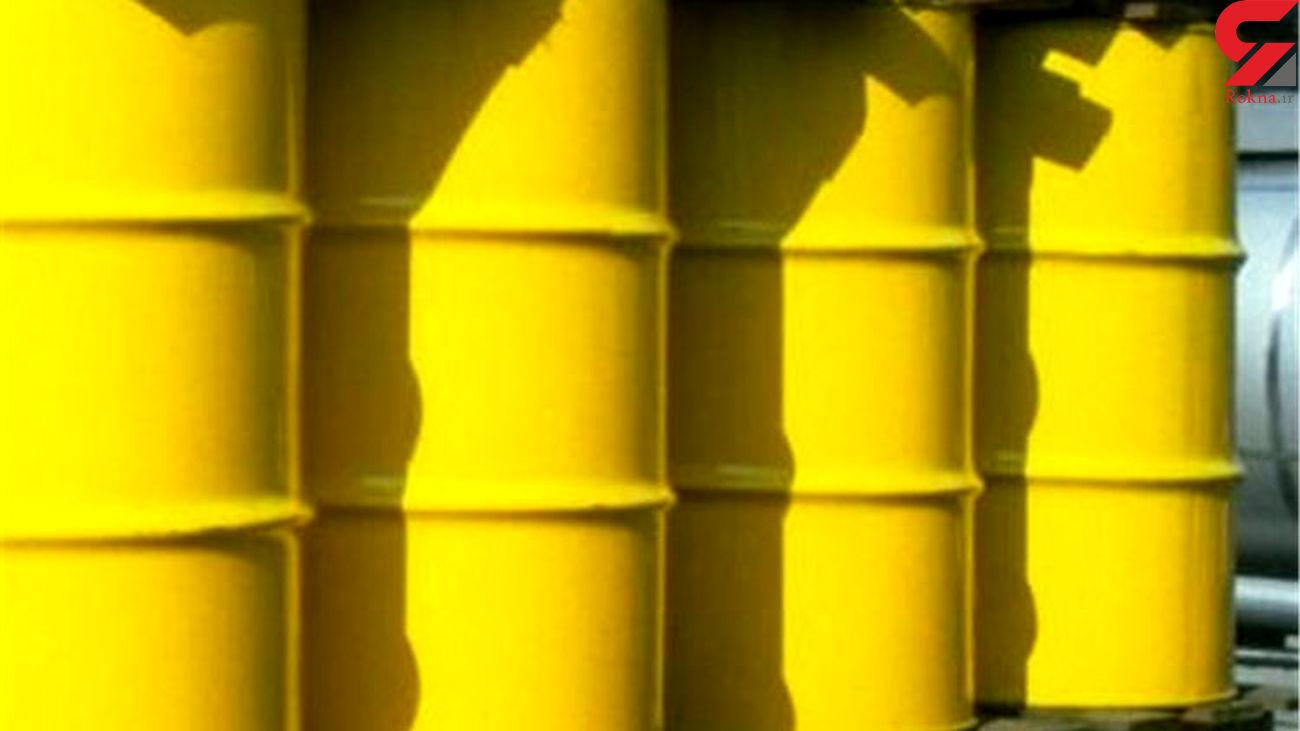 بزرگترین شرکت نفتی آمریکا ورشکسته شد