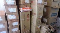 کشف 500 میلیون ریال کالای قاچاق در کرمانشاه