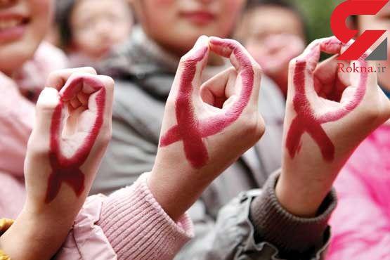 غربالگری به موقع مانع ابتلا جنین به HIV / جامعه ناآگاه  به دنبال انگ زدن به مبتلایان  ایدز