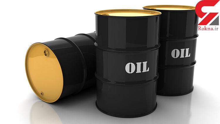 قیمت جهانی نفت امروز شنبه ۱۸ آبان