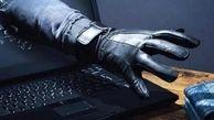 سارق اینترنتی در آذربایجان غربی شناسایی شد