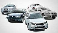 کیفیت خودروها در روزهای گرانی به شدت افت کرد