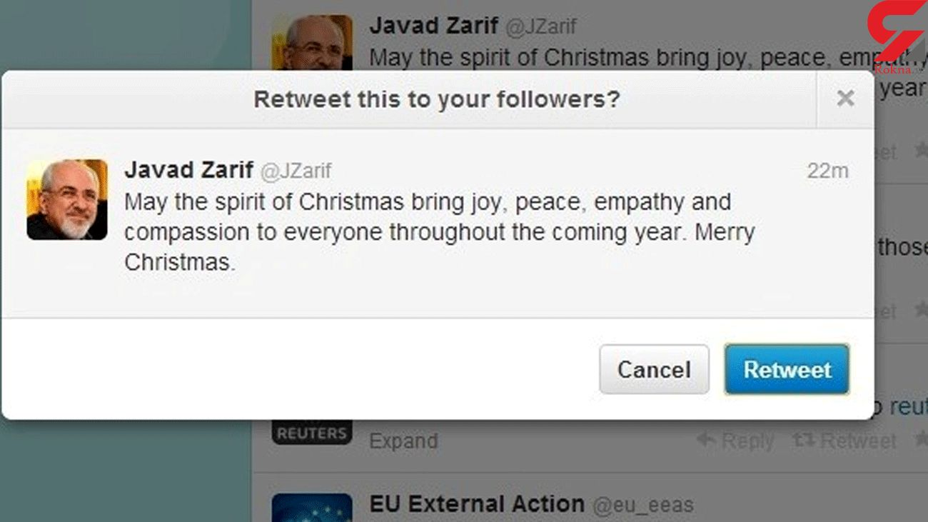 Iran's Zarif Congratulates Christians on Christmas