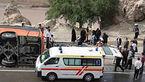 تصادف مرگبار اتوبوس با مینیبوس در آزادراه تهران - کرج /11 تن کشته و مجروح شدند+عکس