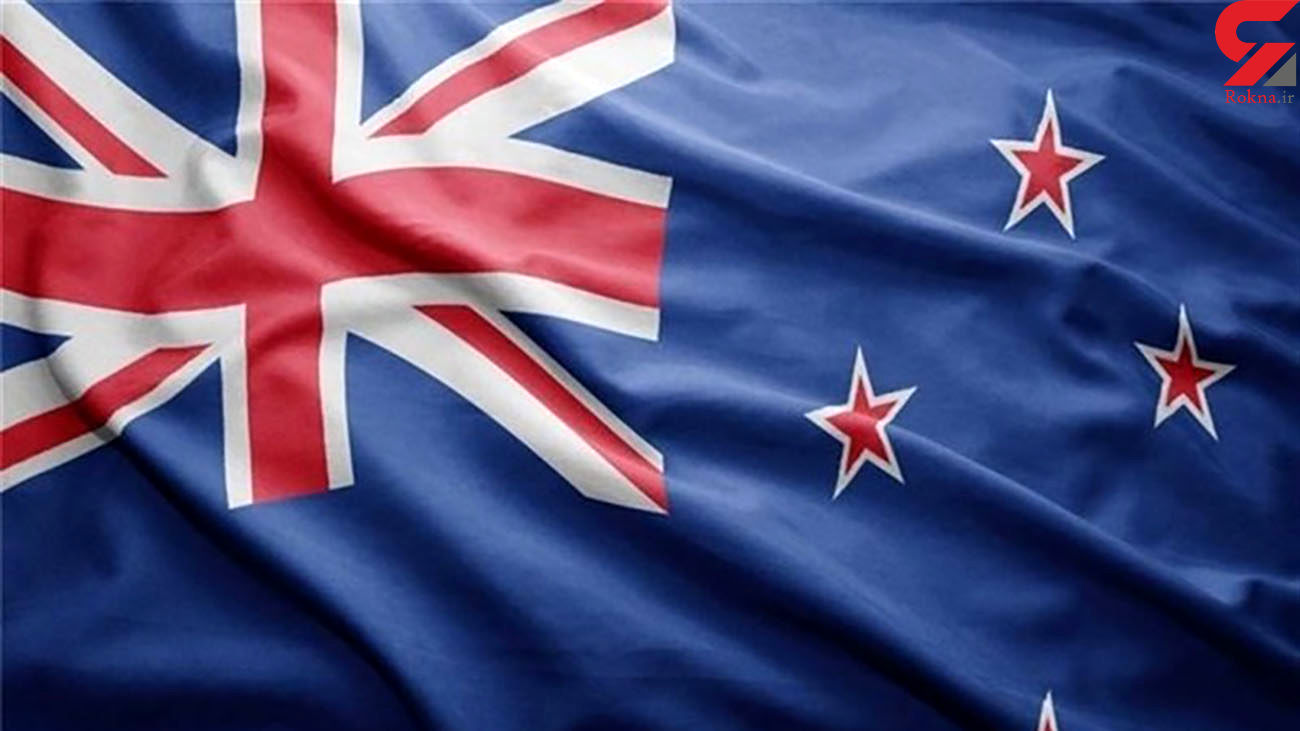 نیوزیلند ترور شهید فخریزاده را محکوم کرد