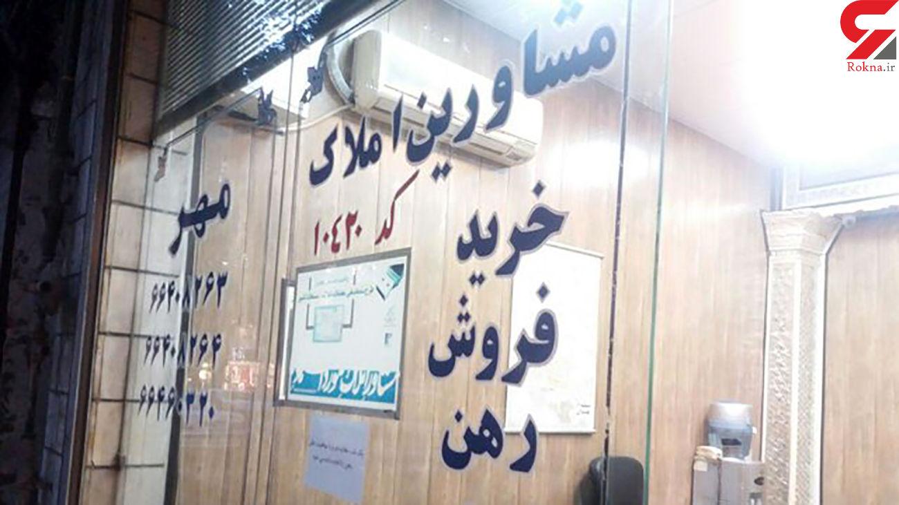 افزایش 2/5 برابری اجاره بها در تهران + نمودار