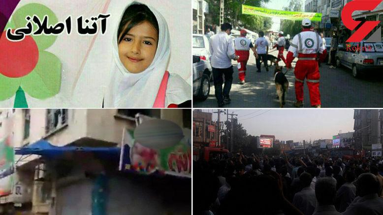 جزئیات قتل شیطانی آتنا کوچولو در پارس آباد / جسد در یک خمره رنگرزی پیدا شد+ فیلم و عکس