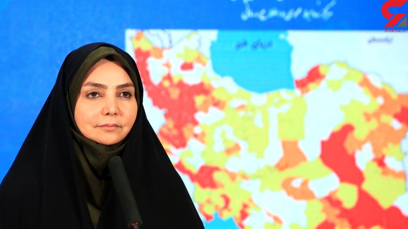 188 مبتلا به کرونا در 24 ساعت گذشته در ایران جانباختند / مجموع بیماران در کشور به ۲۵۵ هزار نفر رسید