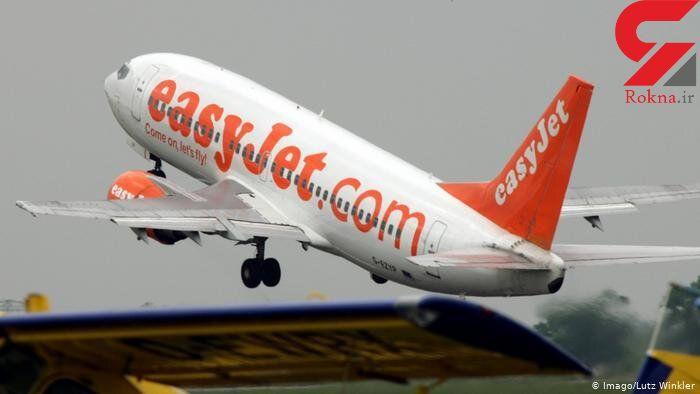 خلبان هواپیما گم شد ؛ یکی از مسافران پرواز را انجام داد ! / ماجرایی عجیب در منچستر