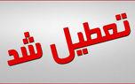 کرونا دانشجویان اصفهانی را تا آخر هفته آینده خانه نشین کرد