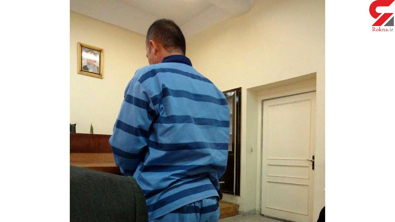 محاکمه عجیب یک دزد در تهران / او هنگام سرقت همدستش را با گلوله کشت + عکس