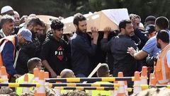 خاکسپاری قربانیان حمله تروریستی در نیوزیلند + عکس