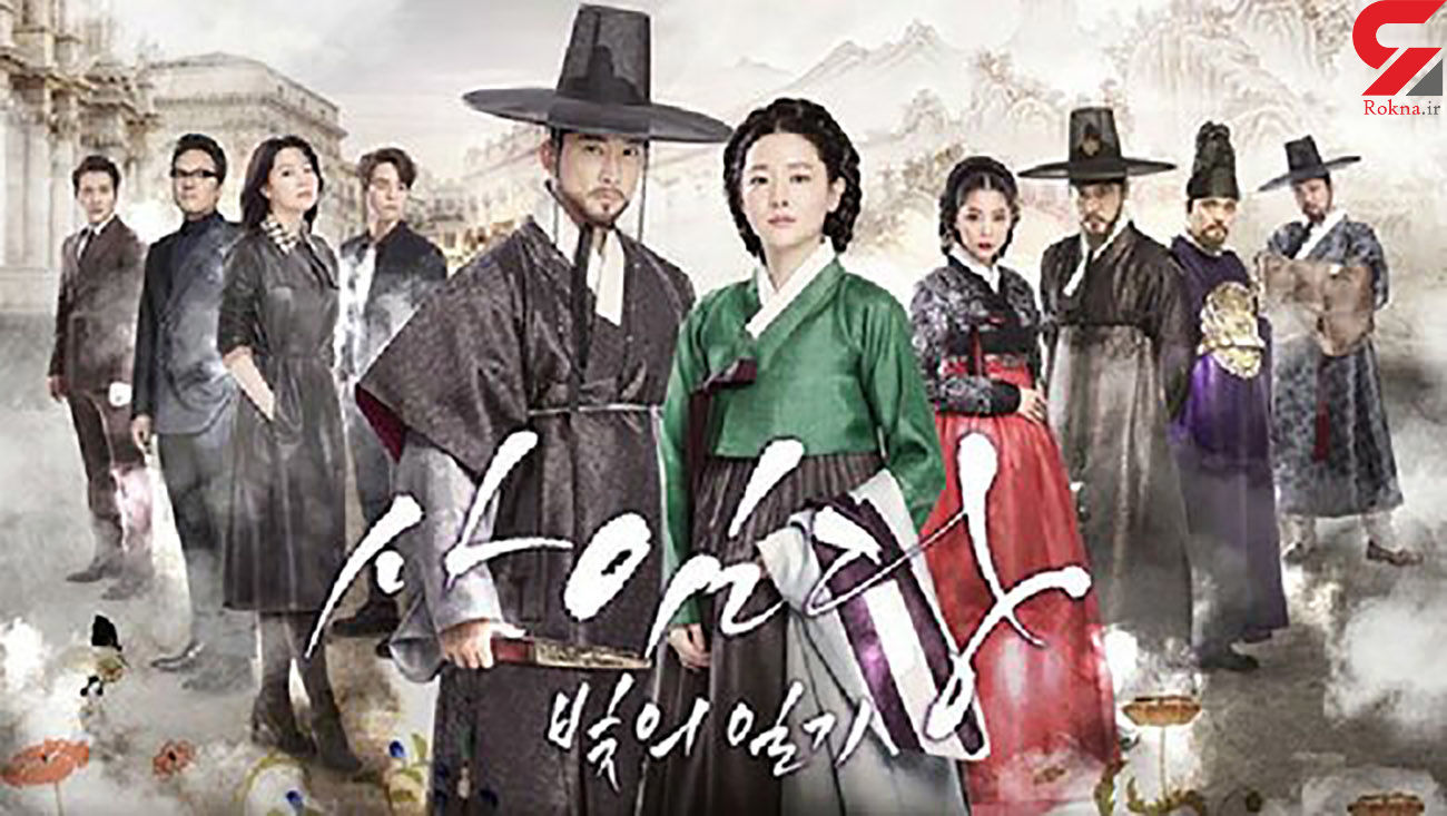 پخش یک سریال کرهای تازه از تلویزیون