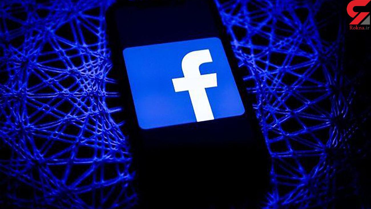 فیس بوک بیت کوین میخرد