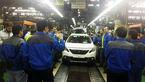 عکس اولین پژو 2008 نیوفیس تولید شده در کارخانه ایران خودرو