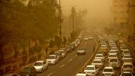 اهوازیها هنگام گرد و غبار در منزل بمانند