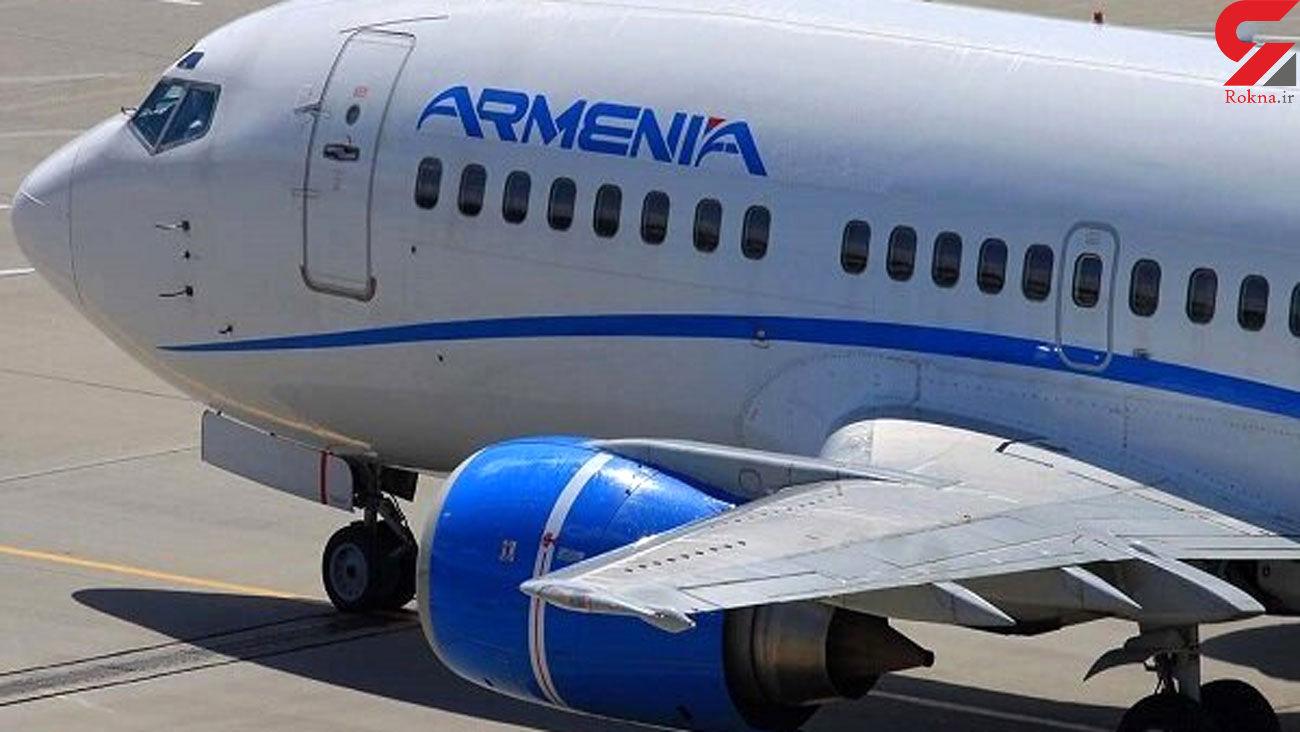 Tehran-Yerevan flights resumed amid pandemic