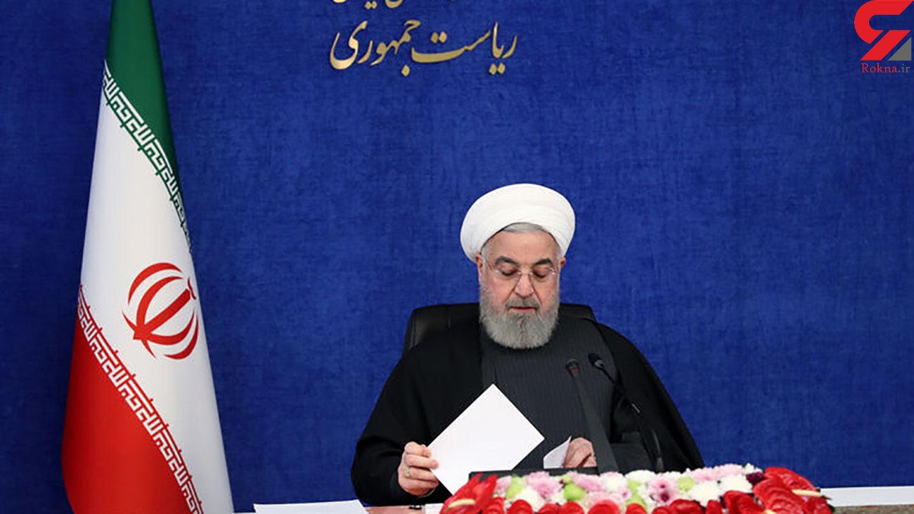 بازتاب اظهارات روحانی در خبرگزاریهای غربی