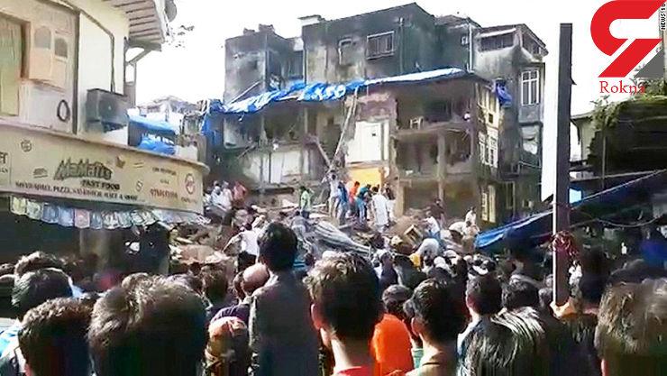 ریزش مرگبار ساختمان در بمبئی+تصاویر