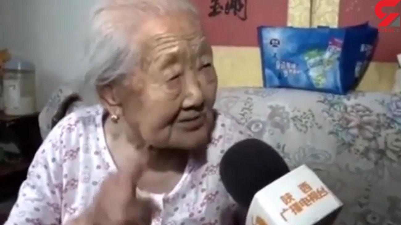 فیلم عجیب از ورزش کردن زن 107 ساله  + فیلم