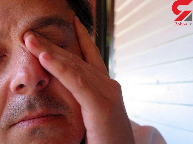 خشکی و خارش چشم را جدی بگیرید