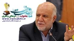 آینده روشن با تکیه بر توانمندی و نوآوری تولیدکنندگان ایران ساخت تضمین میشود